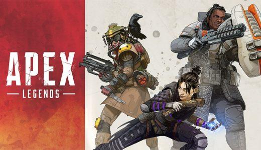 【Apex Legends】最強武器ランキングと簡単武器解説