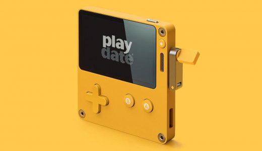 新型携帯ゲーム機「Playdate」発表!黄色いボディとクランクが特徴