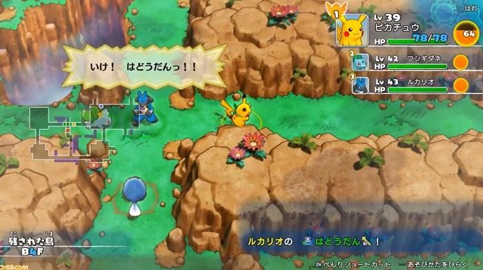 ポケモン不思議のダンジョン 救助隊DX ゲーム画像