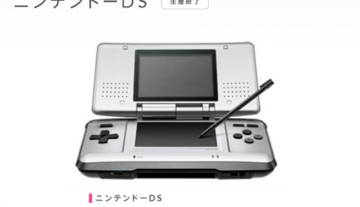 名作揃い!DSのおすすめソフト10選!