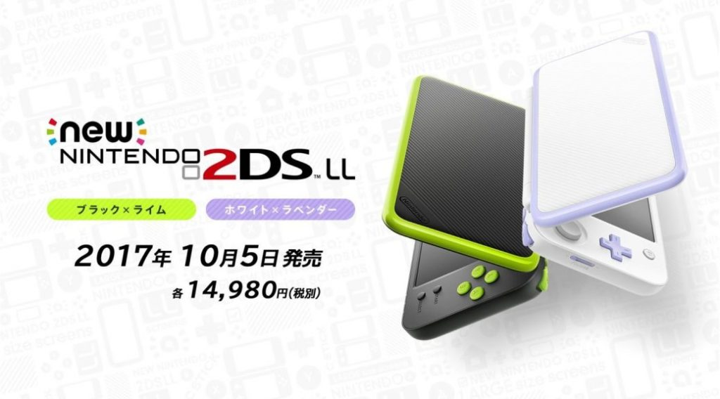 New2DSLL