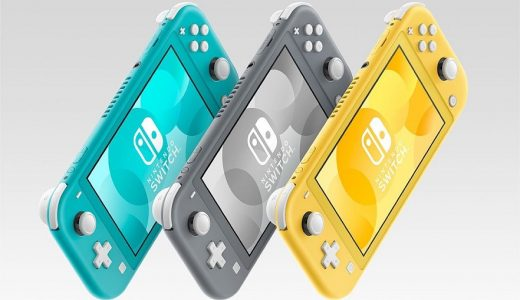 Nintendo Switch Lite発表!携帯モード特化型のSwitch