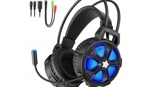 【EasySMX COOL 2000をレビュー】PS4でも使えるPCゲーミングヘッドセット【超低価格】