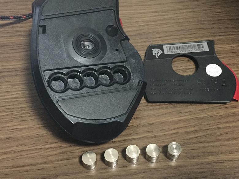EasySMX V18 ウェイト調整