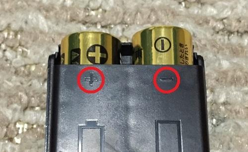 EasySMX ESM-9013電池入れ方