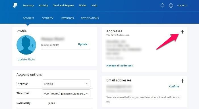 PayPal英語住所追加