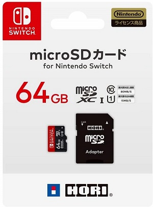 ホリmicroSDカード64GB