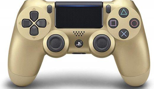 【海外製PS4コントローラーをレビュー】値段によってはおすすめ!ボタンは良いがスティックに難あり