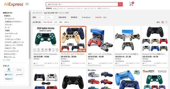 aliexpress-PS4コントローラー検索