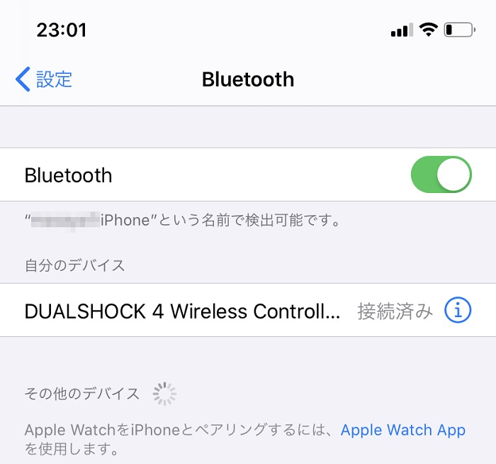 iPhoneにPS4コントローラー接続