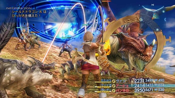 ファイナルファンタジーXII ザ ゾディアック エイジゲーム画像