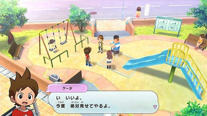 妖怪ウォッチ1 for Nintendo Switchゲーム画像