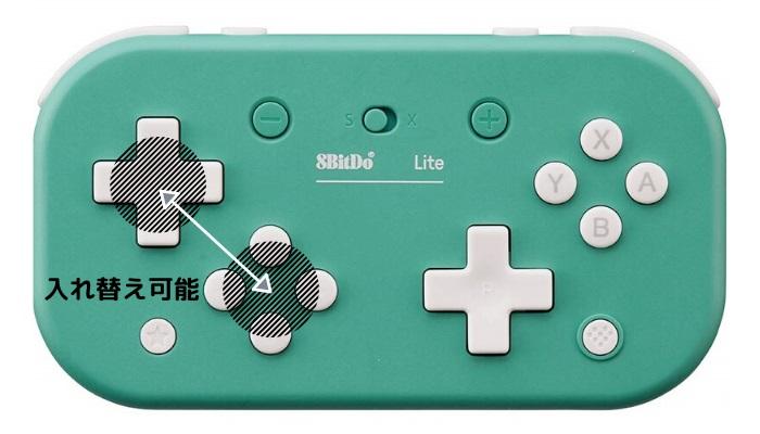 8BitDo Lite Bluetooth Gamepadのボタン入れ替え
