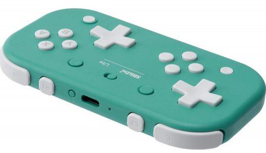 【8BitDo Lite Bluetooth Gamepadをレビュー】Switch Liteでも使える有線/無線対応ゲームパッド【レトロゲーム向け】