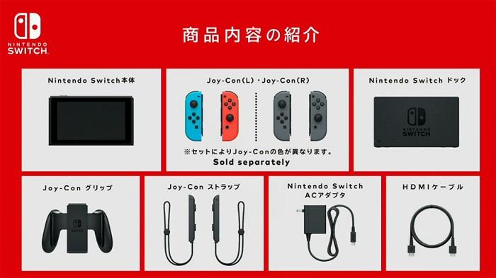 Switchセット内容