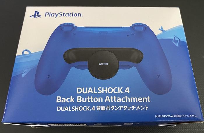 PS4背面ボタンアタッチメントパッケージ