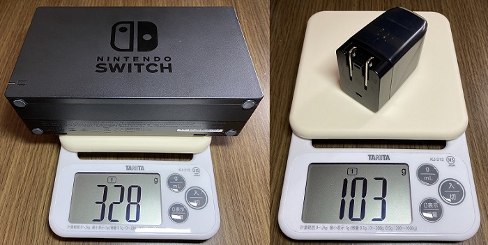GENKI DockとSwitchドックの重さ比較