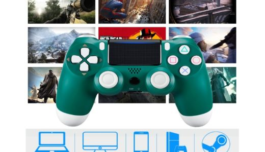 【AliExpress】PS4コントローラーの互換品が2000円台で購入可能!【DOUBLESHOCK4】