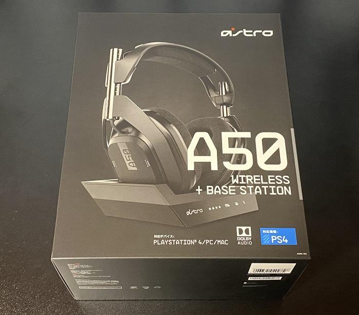 ASTRO A50パッケージ