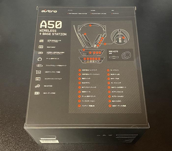 ASTRO A50パッケージ_裏