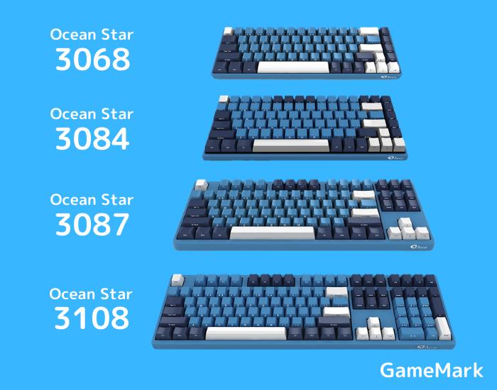 Akko Ocean Starの比較