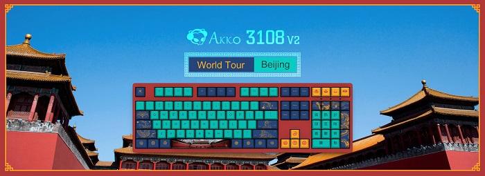Akko World Tour-Beijing画像