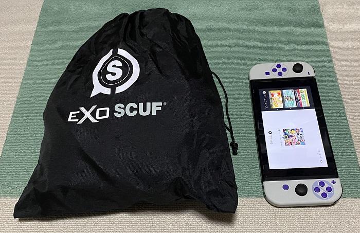 EXO SCUFのポーチ収納
