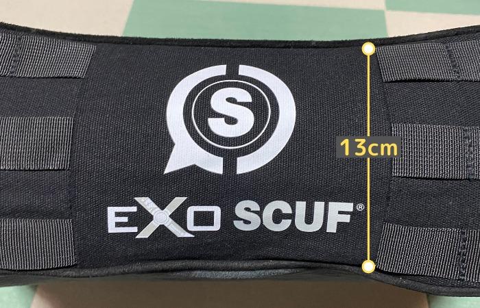 EXO SCUFサイズ確認_縦幅