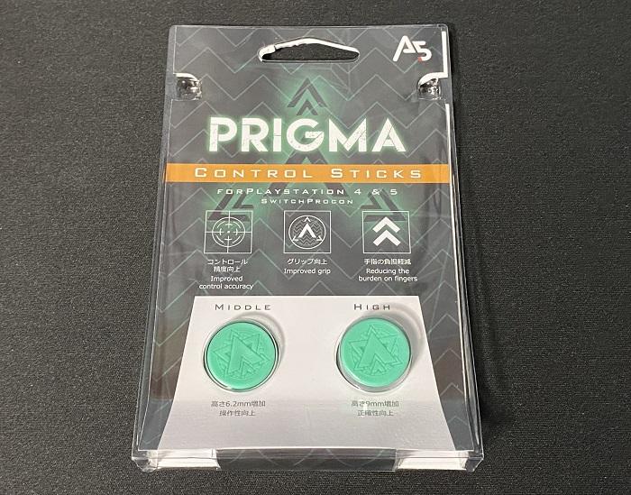 A5 PRIGMA パッケージ