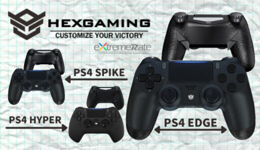extremeRateのプロコンが買えるHexGamingでの購入方法【PS4/PS5/Xbox One S/Series X】